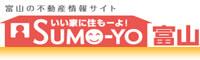 Sumo-yo