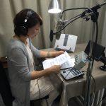 166回 東京でナレーション録音してきました