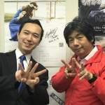 246回  『ひばり行政書士事務所の仙波 芳一さん』とウイズフレンズ!