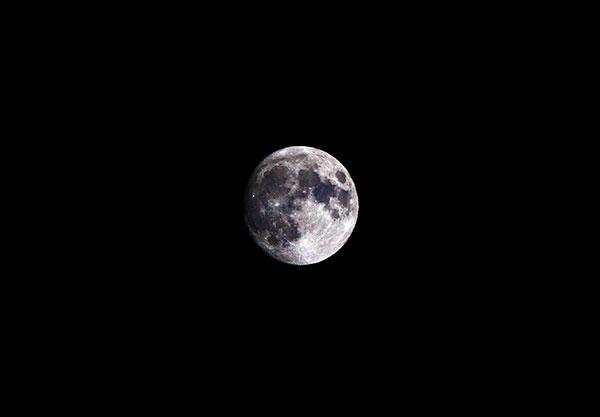 Waxing Gibbous Moon main