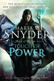 UK Touch of Power Cover