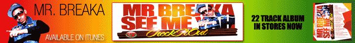 See Me Yah - Mr. Breaka