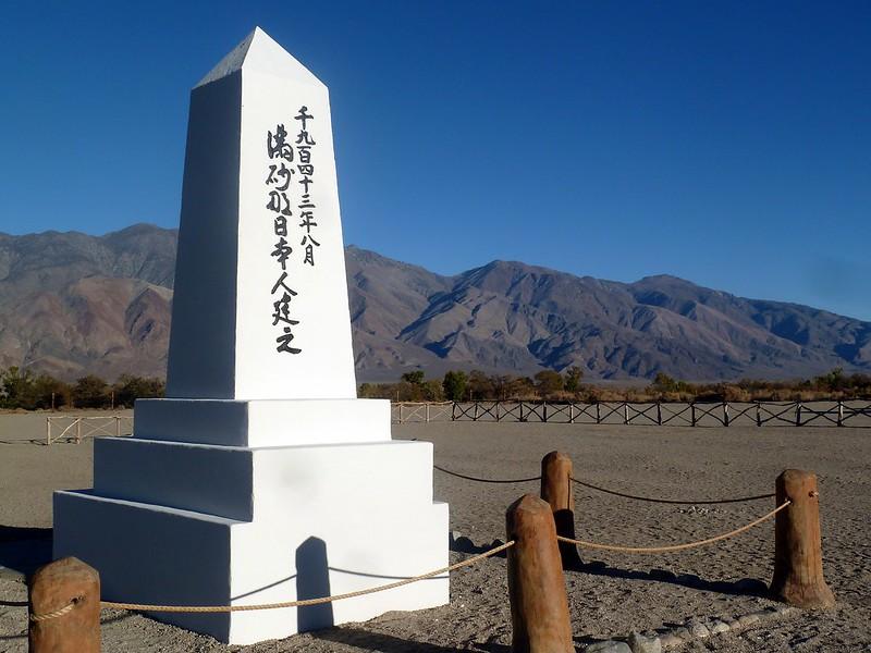 Manzanar is an important California historic Landmark