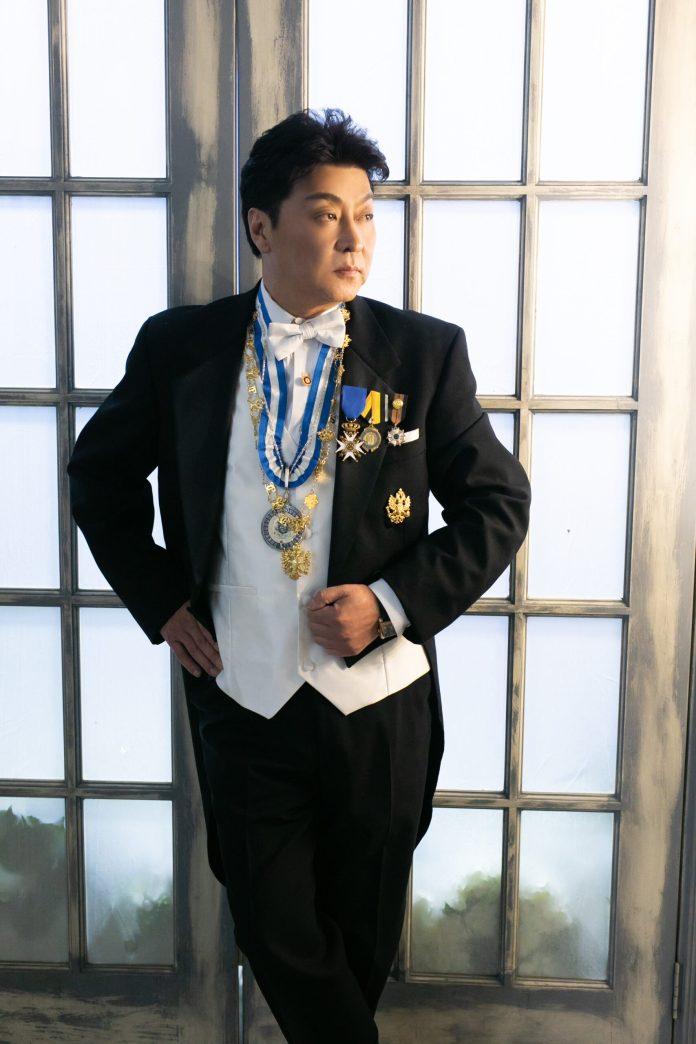 Prince Steven Borjigin