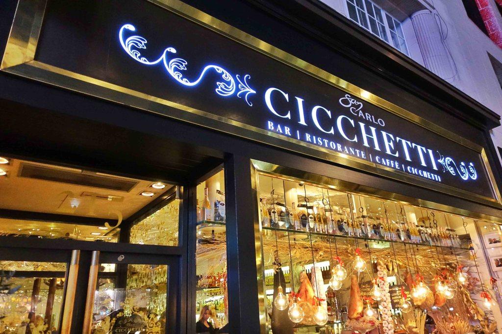 Cichhettie, a chic Italian small-plate restaurant