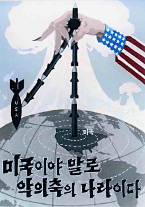North Korean Propaganda Poster: US axis of evil