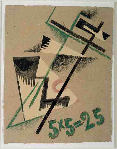 Lyubov Popova: Catalogue cover -  '5x5=25