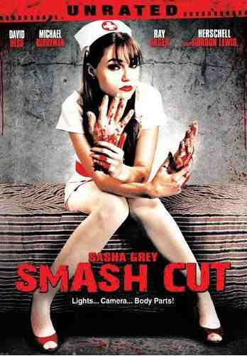 DVD Cover: Smash Cut