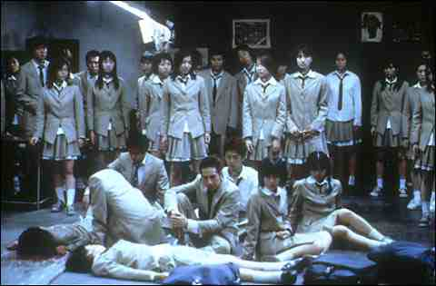 Movie Still: Battle Royale