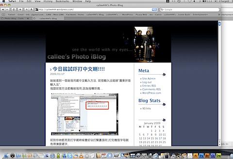 010 – 好彩wordpress support 中文….   callee444's Photo iBlog