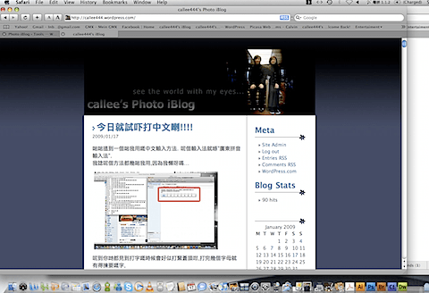 010 – 好彩wordpress support 中文…. | callee444's Photo iBlog