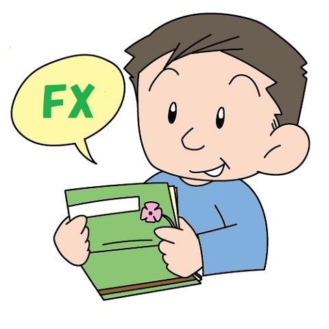 FXで安定収入