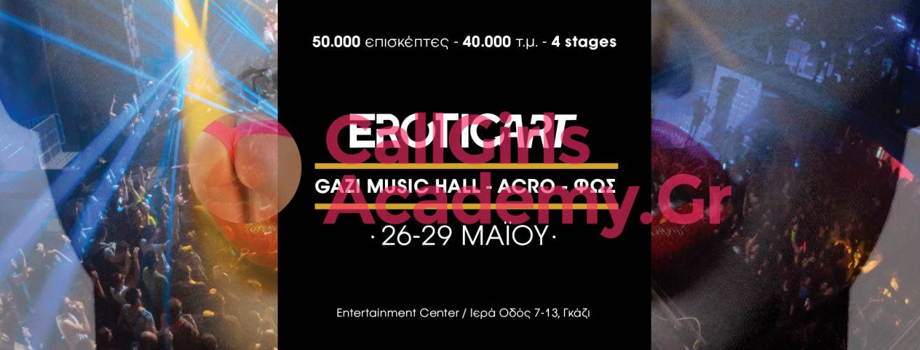 ATHENS EROTIC ART 2017-call-girls-academy- 1