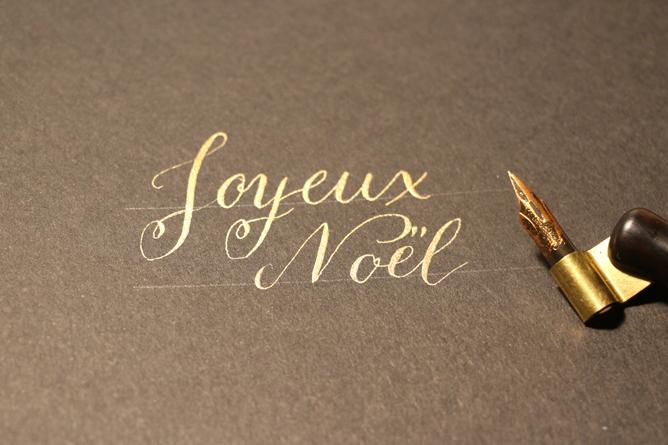 Carte Joyeux Noël Calligraphique - Calligraphie