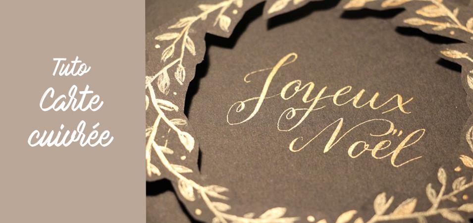Carte-cuivre calligraphie