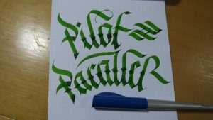 Pilot Parallel Pen and Fraktur Calligraphy writing Example