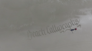 Beach-Calligraphy