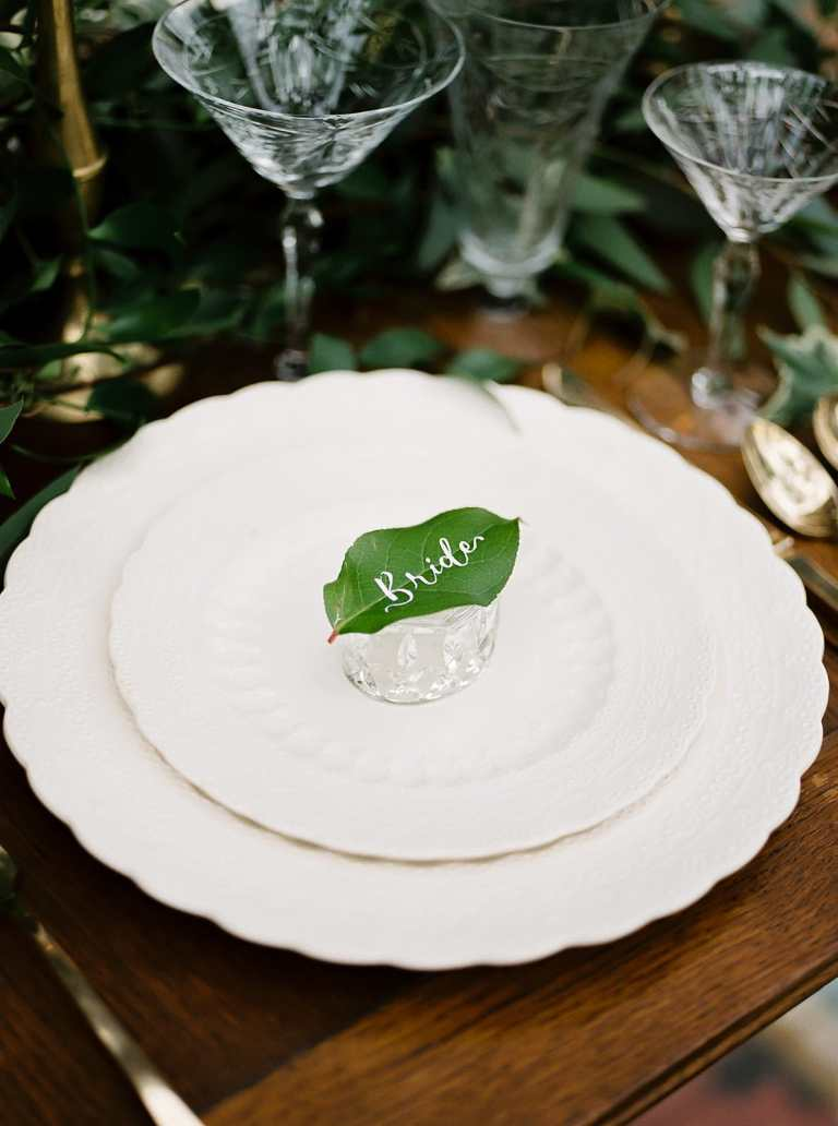 Greenery Leaf Placecard with White Calligraphy at The Veranda by CalliRosa Calligrapher in San Antonio Texas