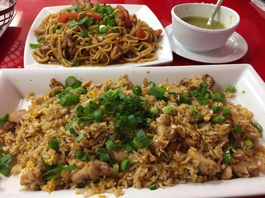 Anaheim: La Pollada Peruvian Grill