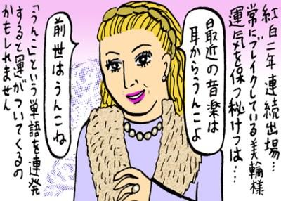 http://myvaio.sony.jp/sonyselect/column/131219_1/