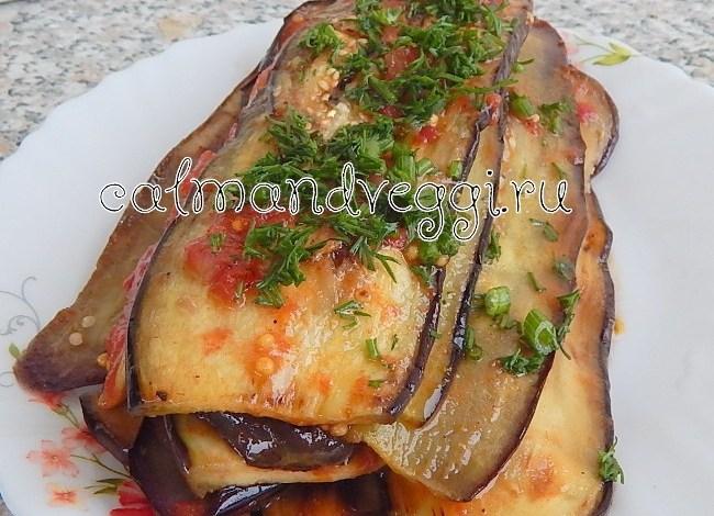 Жареные баклажаны в томатном соусе. Рецепт.