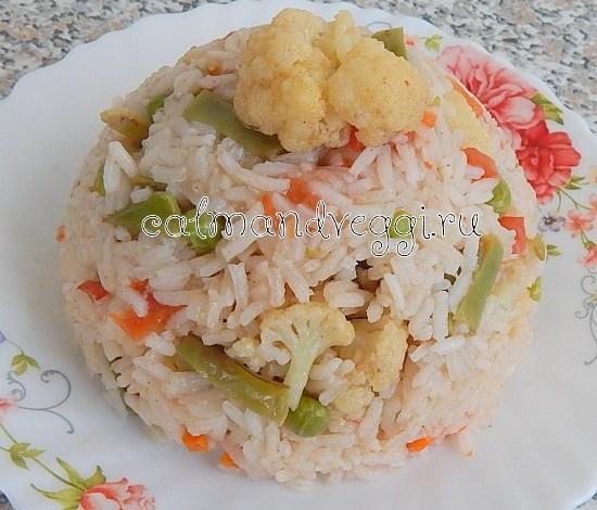 Рис с овощами (овощной плов). Рецепт.