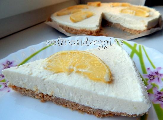 Лимонный чизкейк без яиц и выпечки, пошаговый рецепт с фото