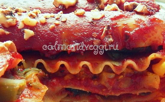 Постная лазанья с овощным фаршем, пошаговый рецепт с фото