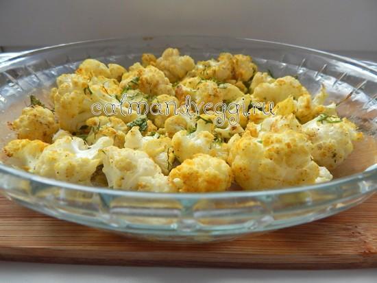 Цветная капуста запеченная в духовке рецепт с фото