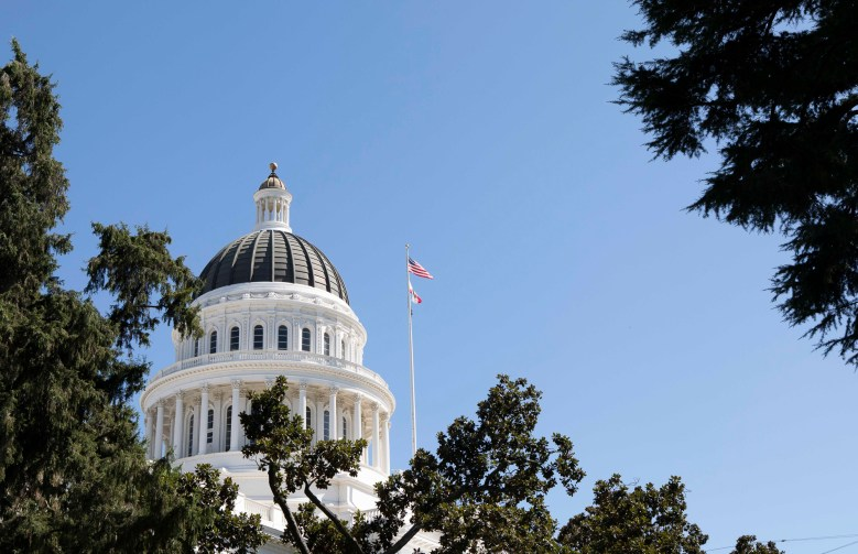 California state capitol with trees