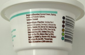 Image shows ingredients and nutrition label for CoYo plain yogurt, as described in this post on CALMERme.com