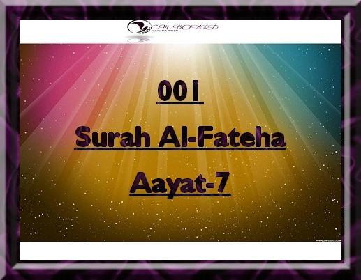 001-Surah Al-Fateha-Aayat-7