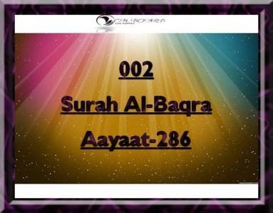 002-Surah Al-Baqra-Aayaat-286