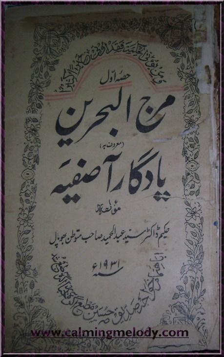 1-Book Of Hikmat