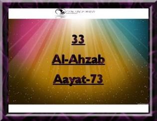 33-Al-Ahzab-Aayat-73