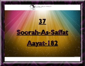 37-Soorah-As-Saffat-Aayat-182