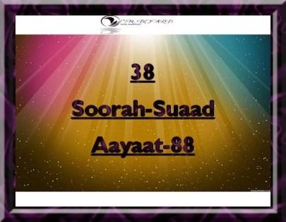 38-Soorah-Suaad-Aayaat-88