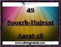 49-Sooarh-Hujraat-Aayat-18