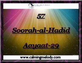 57-soorah-al-hadid-aayaat-29
