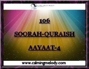 106-SOORAH-QURAISH-AAYAAT-4