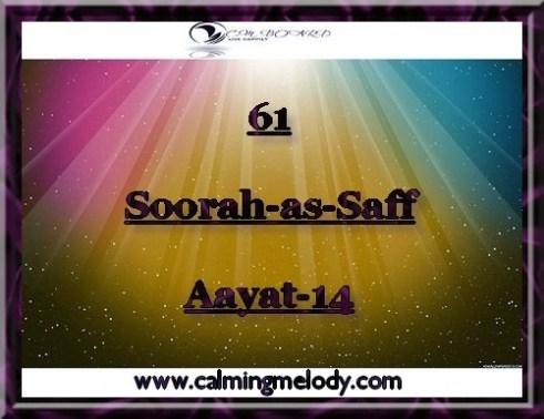 61-Soorah-as-Saff-Aayat-14