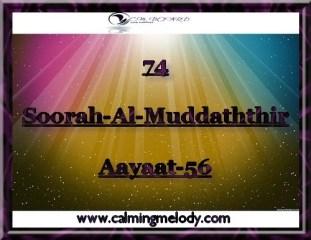 74-Soorah-Al-Muddaththir-Aayaat-56