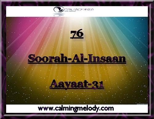 76-Soorah-Al-Insaan-Aayaat-31