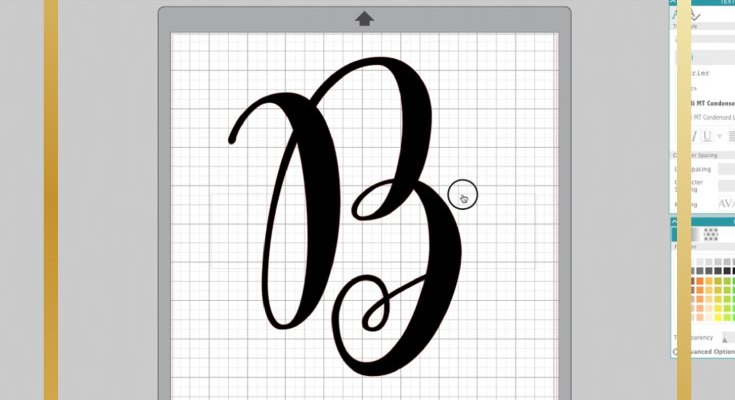 How to DIY Split Monogram With Cameo Silhouette Studio