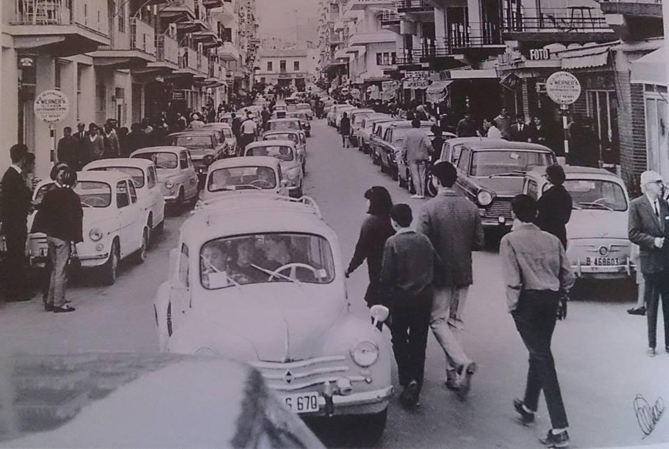 calle martinez alejos
