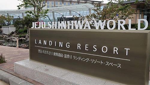Shinhwa Resort In Jeju Won T Be Ready Until 2019