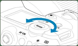 Canon : Өнім нұсқаулығы : EOS R5 : Индекс дисплейі