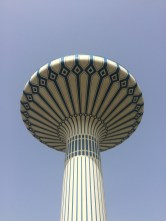 Water tower at Al Kazan Park