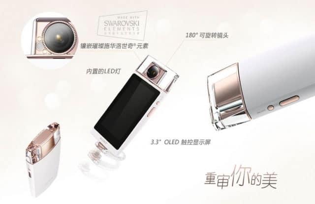 Sony Cyber-shot DSC-KW11