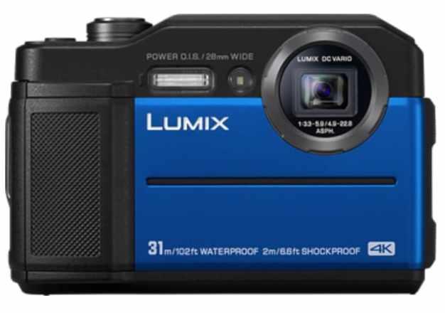Cámaras de Panasonic resistentes al agua y a los golpes:Panasonic Lumix DC-TS7 (Lumix DC-FT7)